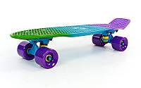 Скейтборд пластиковый Penny FISH COLOR 22in полосатая дека SK-402-4 (зеленый-голубой-фиолетовый)