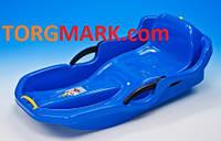 Детские пластиковые санки MARMAT Speed bob с тормозными ручками (Польша) синие