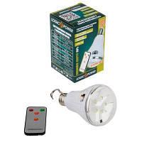 Led лампа с аккумулятором плюс пульт Д/У.