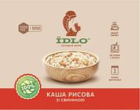 Каша рисовая со свининой туристическая IDLO.