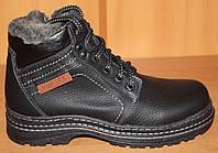 Ботинки зимние для подростка, обувь детская от производителя модель ВА385