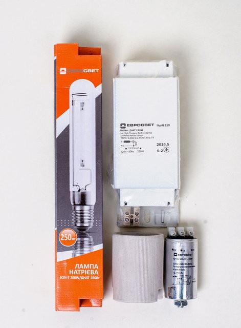 Комплект Днат 250W (Дроссель+ИЗУ+ лампа+патрон+сборка)