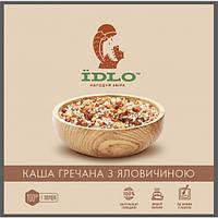Каша гречневая с говядиной IDLO.