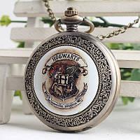 Часы карманные Герб Хогвартса (УЦЕНКА)