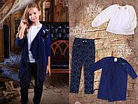 Детская школьная форма, синие школьные брюки MONE р-р 122,134,140,146