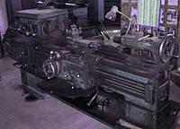 1А62Г Станок токарно-винторезный с выемкой в станине