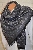 Шарф палантин в стиле Louis Vuitton (Луи Витон) черно-серый