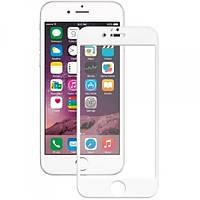 Стекло дисплея Apple iPhone 7 White