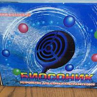 Устройство для стирки ультразвуковое Евро-биосоник
