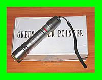 Зеленый GREEN Мощный Лазер указка  - поджигает спички!