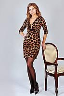 Облегающее женское платье с молнией на груди с леопардовым принтом