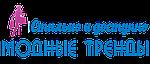 """Интернет-магазин """"Модные Тренды"""""""