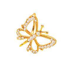 Золотой подвес Бабочка