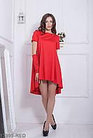 Жіноче плаття з мітенками Vivien (17995-RED)