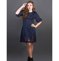 Женское молодежное платье с перфорацией Айсель цвет темно синий размер 44-52