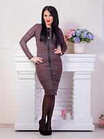 Облегающее платье с планкой из заклепок