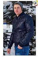 Мужская демисезонная куртка американка