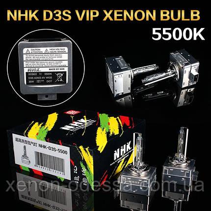 Лампа ксенон D3S 5500K NHK VIP Version (колбы Philips UV) / D3S 5500K NHK VIP Version (Philips raw UV tube), фото 2