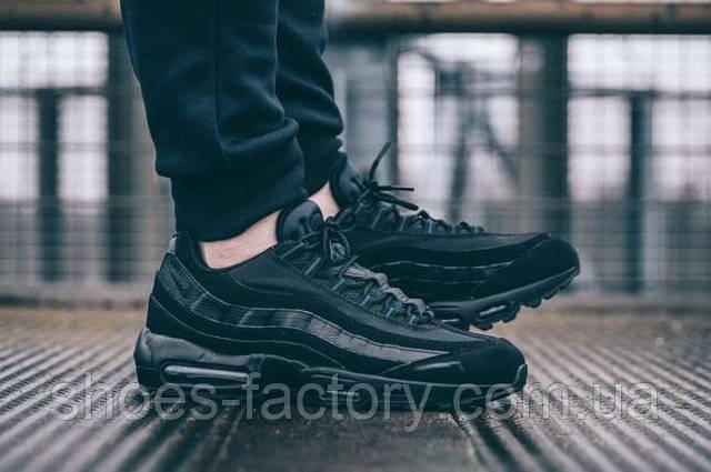 Кроссовки Nike Air Max 95 фото