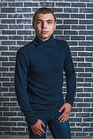 Мужская кофта шерсть темно-синяя