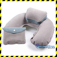 Дорожная надувная Подушка для путешествий с подголовником Silenta (grey) + чехол!