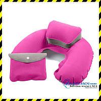 Дорожная надувная Подушка для путешествий с подголовником (pink) + чехол!