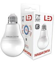 Лампа светодиодная Наша Сила А60 Е27 7W 3000К / 4000К