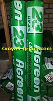 """Агроволокно """"Agreen"""" 23g/m2, 4.2х100м."""