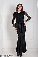 Жіноче плаття Adelis (20933-BLACK)