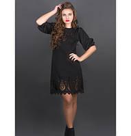 Женское молодежное платье с перфорацией Айсель цвет черный размер 44-52