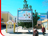 Печать бордов 4х3 м (билборды)