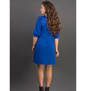 Женское молодежное платье с перфорацией Айсель цвет электрик размер 48,50,52, фото 2