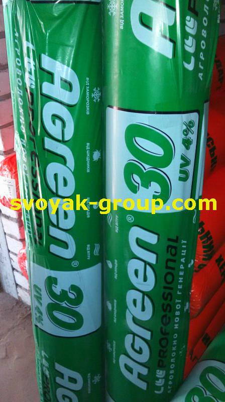 """Агроволокно """"Agreen"""" 30g/m2, 2.1х100м."""