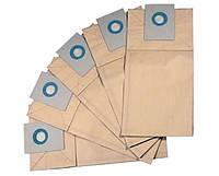 Одноразовые мешки для D27901 (D27902), упаковка 5шт DeWALT D279017