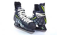 Коньки хоккейные PVC (лезвие-сталь) 39-45 р.