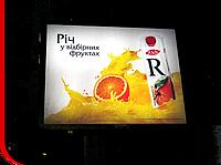 Печать на баннере просветном ламинированном, стандарт, фото 1