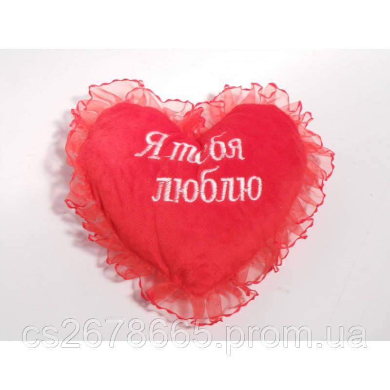 """Сердце 17"""" Я тебя люблю 1036-2"""
