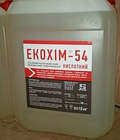 Для удадения ржавчины, молочного, водного камня Экохим 54