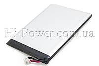 Аккумулятор Lenovo BL211 (4100 mAh) для P780 IdeaPhone