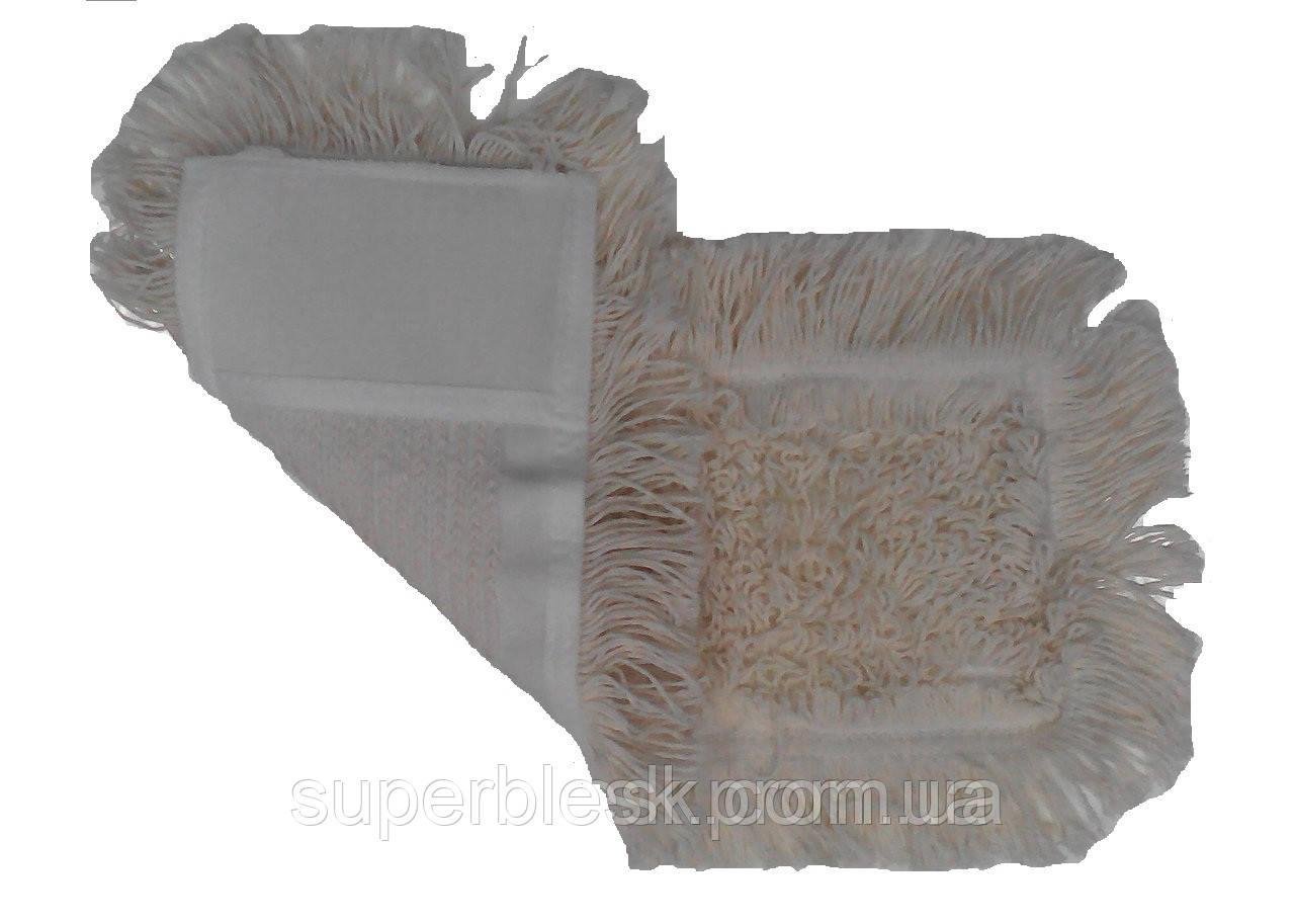Моп хлопковый 40см с карманами для сухой и влажной уборки