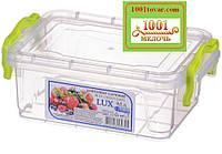 Контейнер пищевой 0,5 л LUX