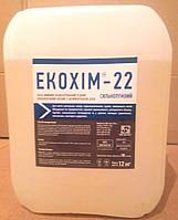 """Для мытья термооборудования """"Экохим 22"""", фото 1"""