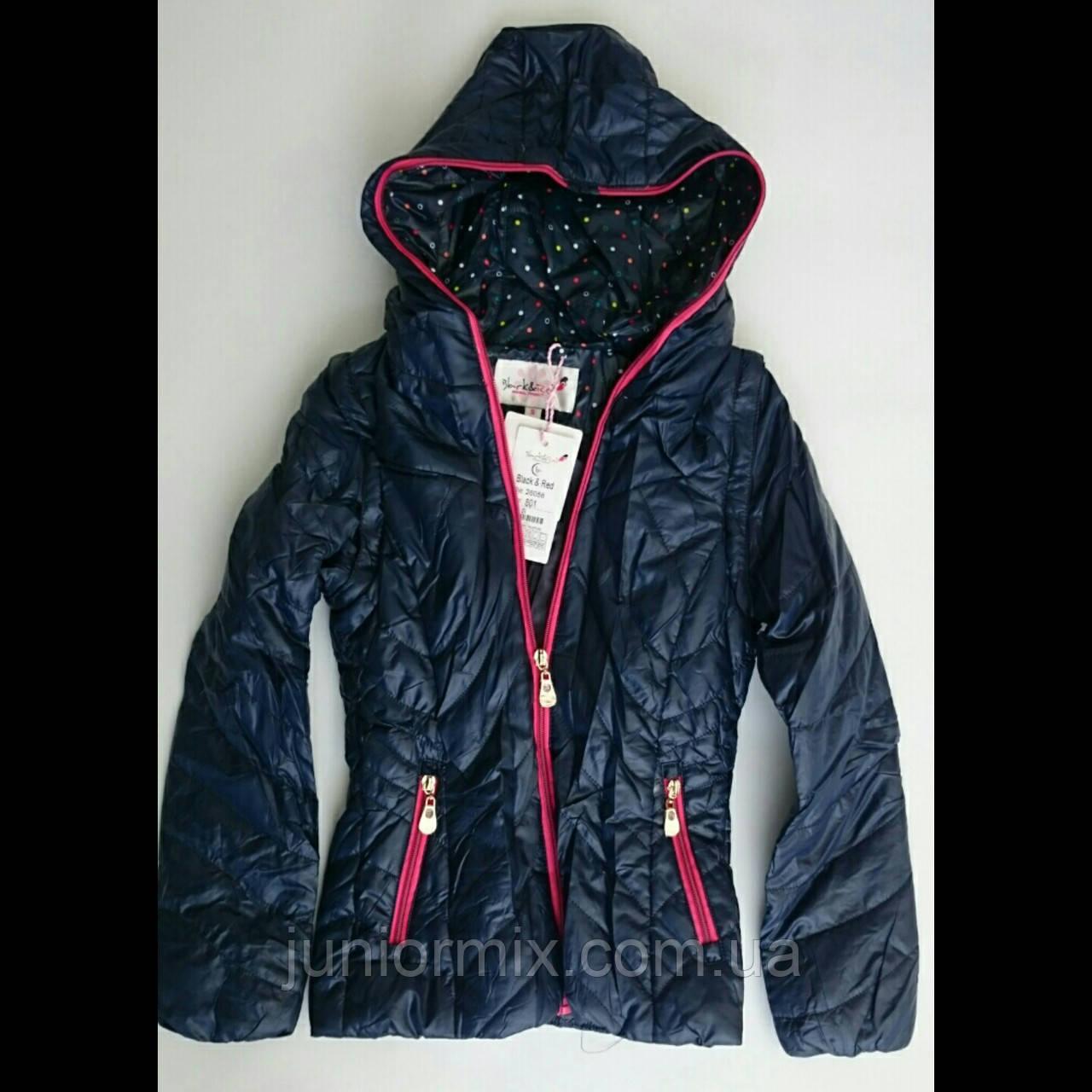 Куртка подростковая весенняя на девочку  Back&Red