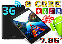 Мощный планшет QUANTUM 785 8 core, 7,85'', 1Gb/8Gb, HDMI (ОРИГИНАЛ)