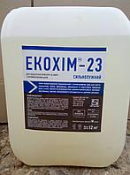 """Для очистки оборудования от пригаров и жира """"ЭКОХИМ 23"""", фото 1"""