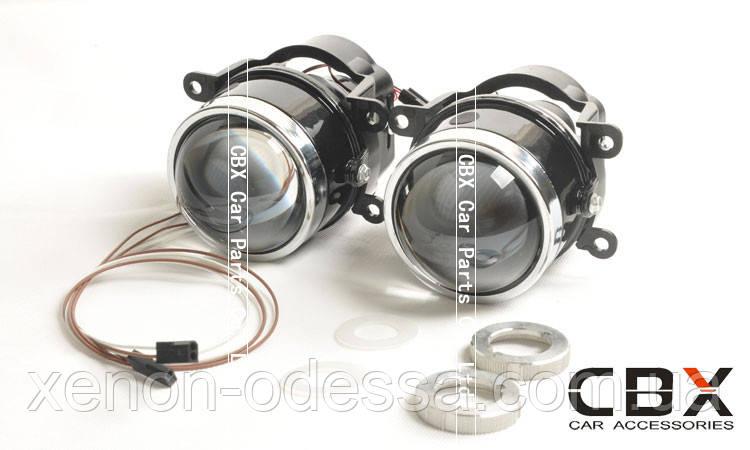 """Биксеноновые противотуманные фонари CBX LEADER 3.0"""" с зеркалом HELLA"""