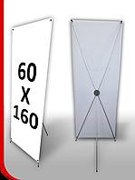 Мобильный стенд Х-баннер паук 60х160 cм
