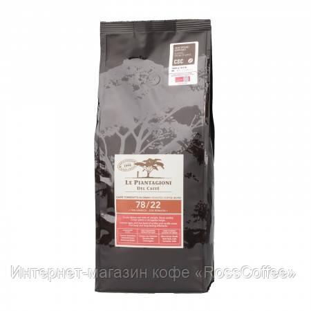 Кофе в зернах Le Piantagioni del Caffe 78/22 1 кг