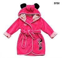 Халат Minnie Mouse для девочки. 90, 100 см