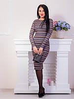 Облегающее платье с вырезом